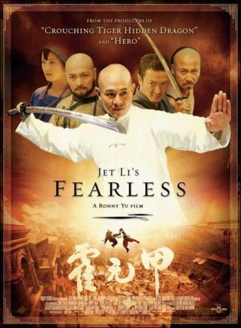 fearless-2006-3